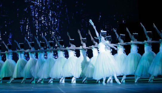 giselle ballet nacional de cuba
